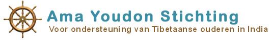 Ama Youdon Foundation